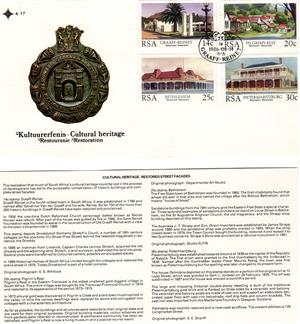 Commemorative Stamp & Envelope Set - Cultural Heritage Restoration 1986