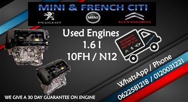 Engine N12  for sale