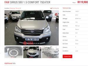 2015 FAW Sirius S80 1.5 Comfort