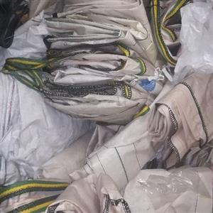 Bulk bags 1375 for sale 1 tonn for R 35