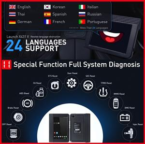 Auto Diagnostic: Launch X431 V 8inch Tablet Wifi/Bluetooth Full Diagnostic 2018 version with 2 YEAR FREE UPDATES ONLINE