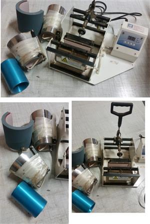 Heat Press - Mug