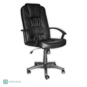 Fire High Back Office Chairs | Office Stock