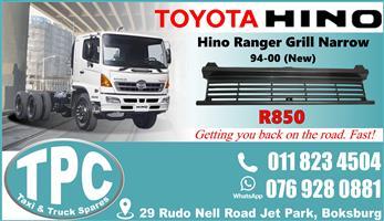 Toyota Hino Ranger Grill Narrow 94-00 - New - Quality
