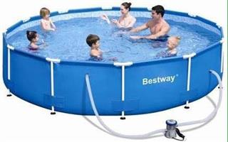 Bestway pool with pump for sale
