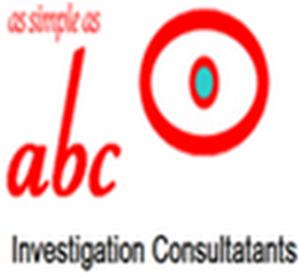 Cell phone investigations call 0810474549