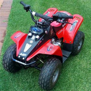 2007 Sam ATV 50cc Quad