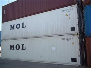Shipping Containers for Sale - Reefer Containers