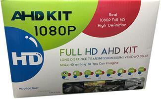 CCTV DIY Security Kit