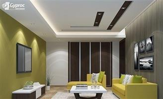 Commercial and Residential Partitioning, Office & Home Partitioning, Call Centre Ceiling Installation call 0655599520