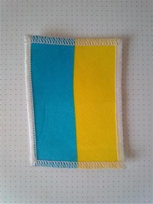 Ukraine Patch. See the picture for details.