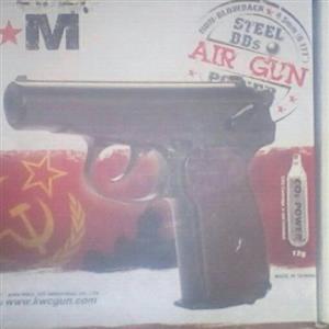 brand new gasgun