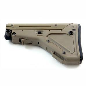 UBR Stock for Airsoft Rifles - Tan