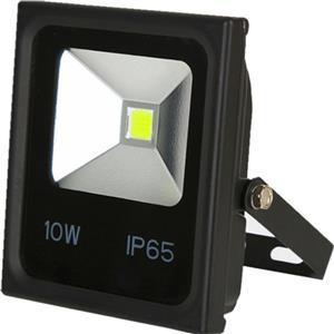 solar flood light led for sale