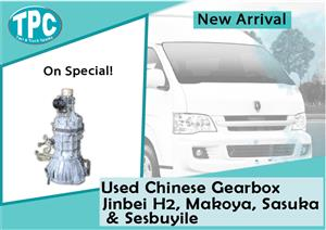 Chinese Used Gearbox for sale at TPC