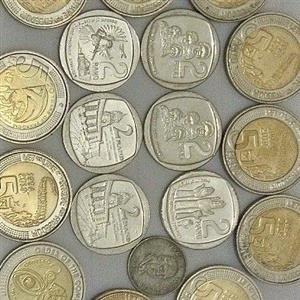 1994-2019 coins