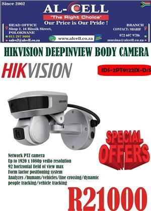 Hikvision iDS-2PT9122IX-D/S (5-50mm) (4mm) DeepInview Series 2MP + 2MP 10x Network PTZ Camera