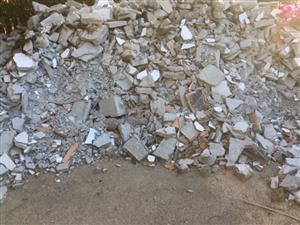 Tons of Building Rubble for FREE