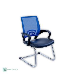 Zira Visitors Chairs | Office Stock