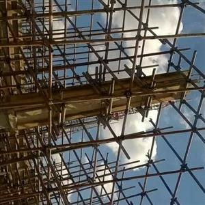 Scaffold Contractors