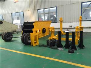 vibrating mobile sand/stone screen