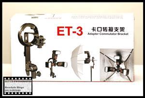 Jinbei ET-3 Commutator Adapter Bracket