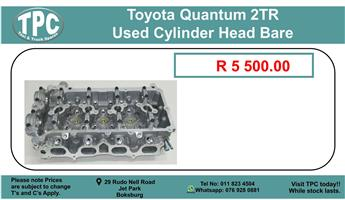 Toyota Quantum 2Tr Used Cylinder Head Bare For Sale.
