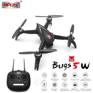 MJX Bugs 5W GPS drone - fly more combo with 2 batteries