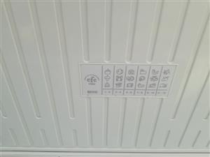 Defy 510l multi stage Freezer