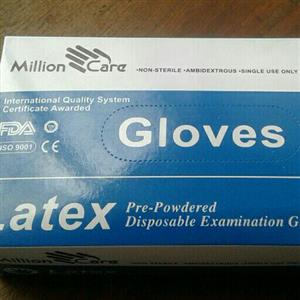 surgical powdered latex gl oves