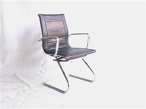 Leather black chrome base visitor chair