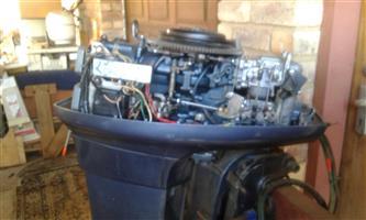 2x 60 perdekrag Yamaha boat engines for sale