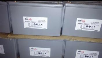 DATA SAFE DEEP CYCLE BATTERIES FOR SALE