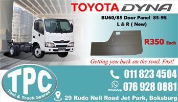 Toyota Dyna Door Panel 85-95- New -Quality Replacement Truck Body Spare Parts.