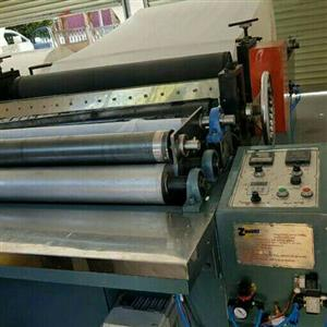 1.3 toilet paper machine for sale