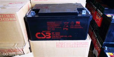 Csb (65ah) Battery For Sale