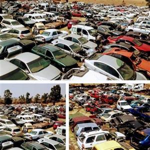 Automotive Scrapyard for sale
