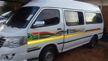 2015 Golden Journey Ibhubezi