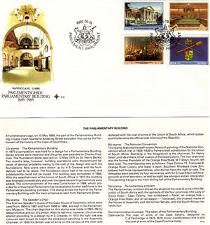 Commemorative Stamp & Envelope Set - Parliamentary Building 1985