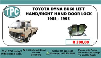 Toyota DYNA BU60 Left Hand/Right Hand Door Lock 1985 - 1995 - For Sale at TPC.