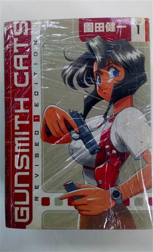 Manga Gunsmith Cats: Revised edition Vol 1+2