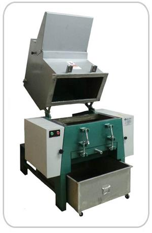Shredder/Granulator New