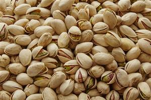 Pistachio Nuts 1kg