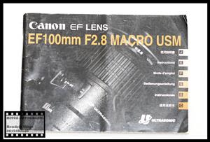 User Manual - Canon EF 100mm f/2.8 Macro USM