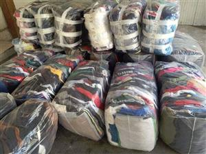 Winter and summers Special Bales