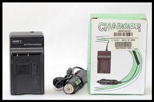 EN-EL9 Travel Charger for Nikon