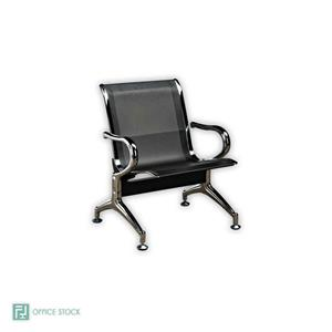 1 Seater Airport Seating | Office Stock