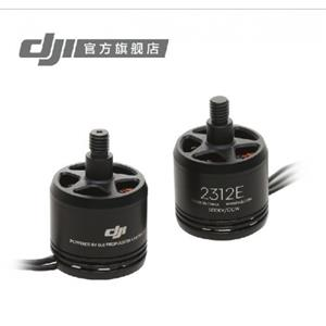 Original DJI 2312E ccw brushless motor 800kv