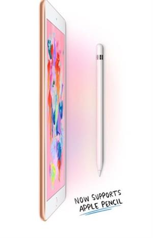 Apple iPad 9.7 Wi-Fi 32GB - Gold 2018 Model