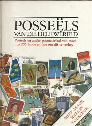 Posseël Versameling (Stamps Collection)